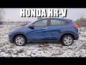 Honda HR-V review from Marek Drives